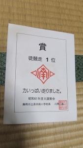 DSCF8004-2.jpg