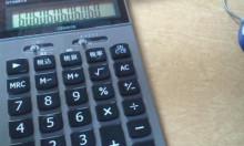 日商3級から税務コンサルタントへの道~ムダな税金は払うべからず~-黒電卓1