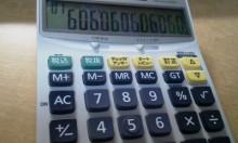 日商3級から税務コンサルタントへの道~ムダな税金は払うべからず~-マイ電卓1