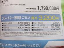 日商3級から税務コンサルタントへ!そこから簿記講師に!!-広告