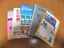 日商3級から税務コンサルタントへ!そこから簿記講師に!!-本