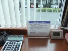 日商3級から税務コンサルタントへ!そこから簿記講師に!!-図書館