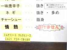 日商3級から税務コンサルタントへ!そこから簿記講師に!!-来来亭