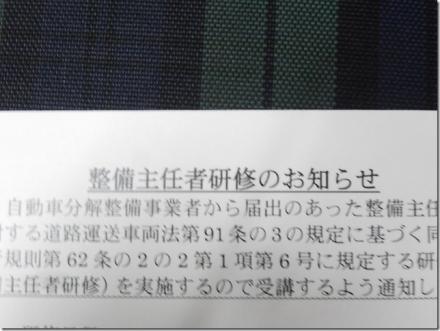 4_20150811212740b92.jpg