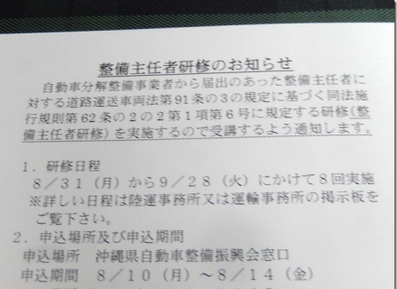 5_20150811212742c8e.jpg