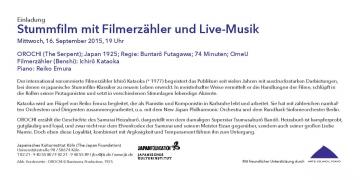 STUMMFILM MIT FILMERZÄHLER UND LIVE-MUSIK 裏