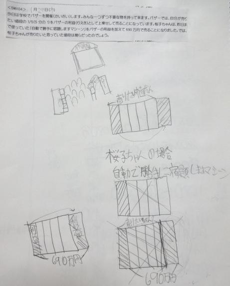1-29_5MX04.jpg