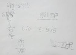 1-29_5MX04_2p.jpg