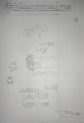 2-5_5MX76.jpg