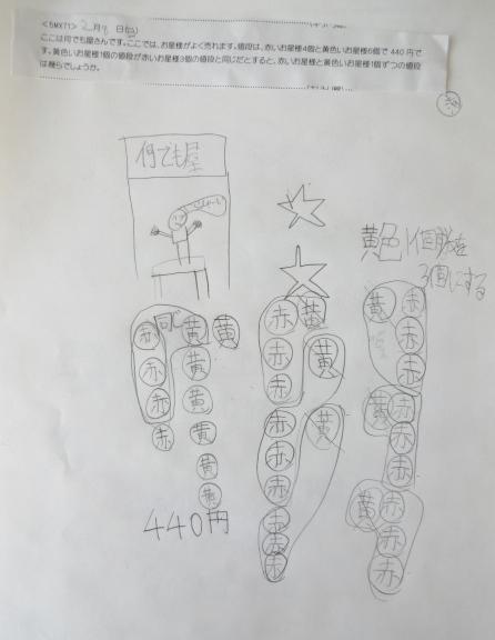 2-8_5MX71.jpg