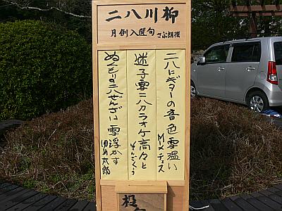 編集_01