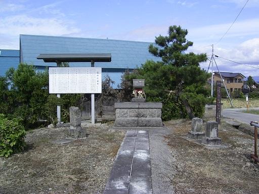雷神社石碑