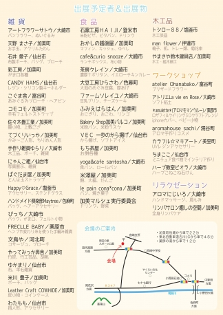 kaminomaru6