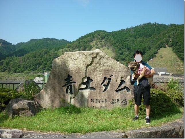 201508青土ダム1-01