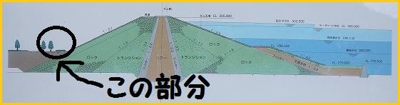 201508青土ダム3-11