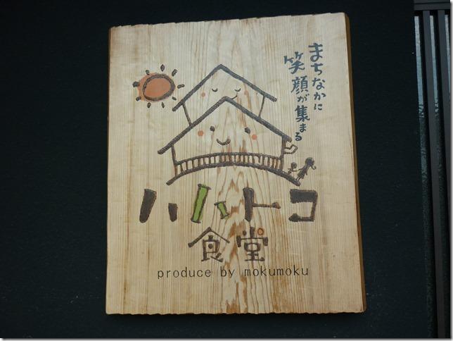 201508青土ダム4-06