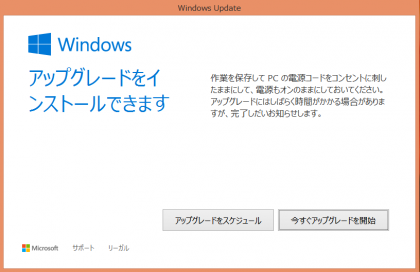 w10_6.png