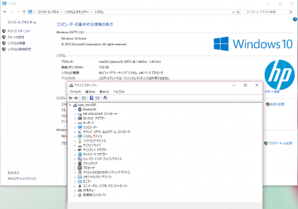 w10_8.png