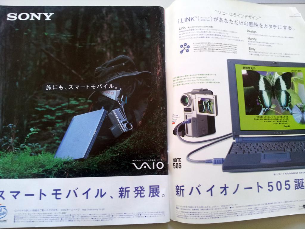 月刊ニュータイプ10月号(1998年)f