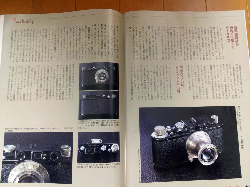 Leica History2