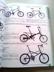 スポーツサイクルc