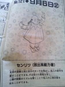 ハンターハンター総集編f