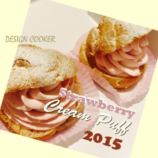 デザインクッカー いちご シュークリーム 2015