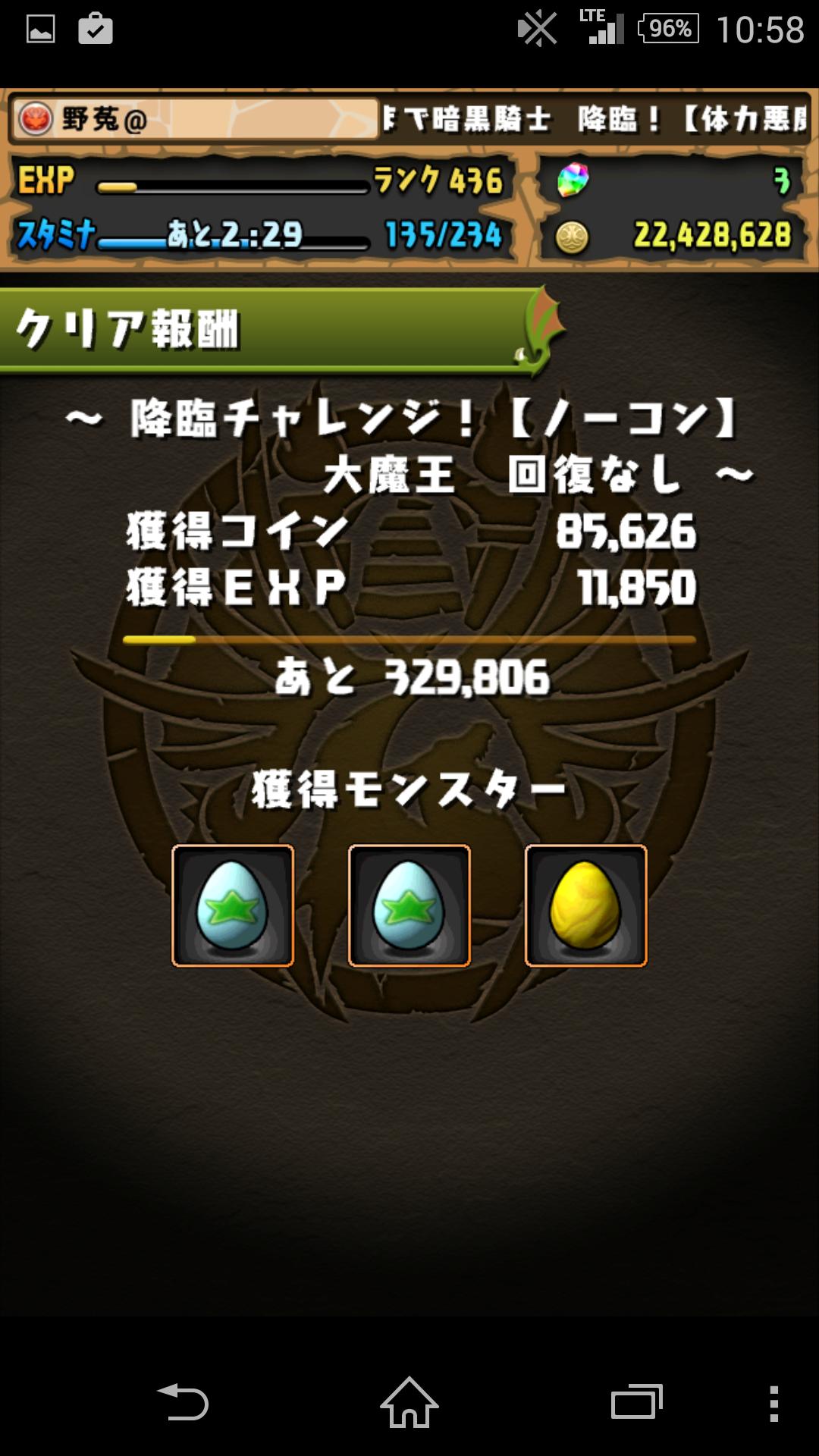Screenshot_2014-12-22-10-58-57.png