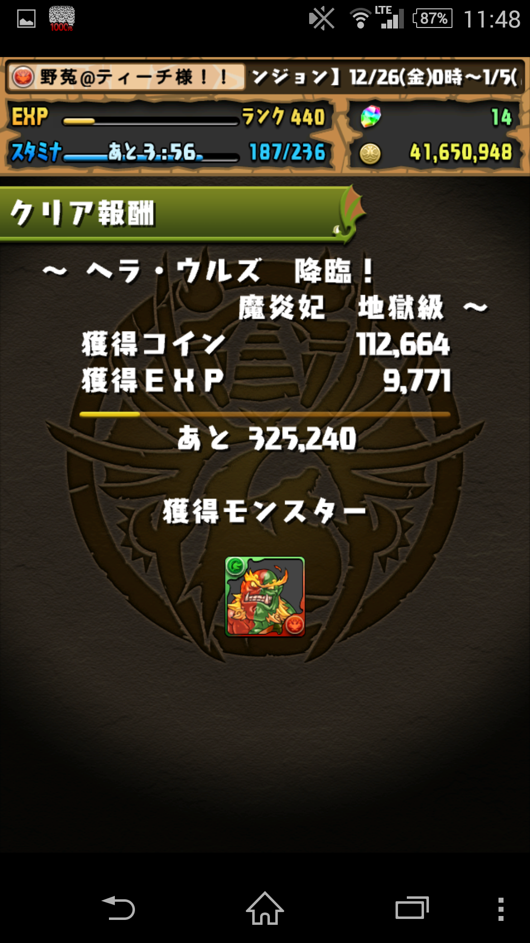 Screenshot_2015-01-03-11-48-57.png