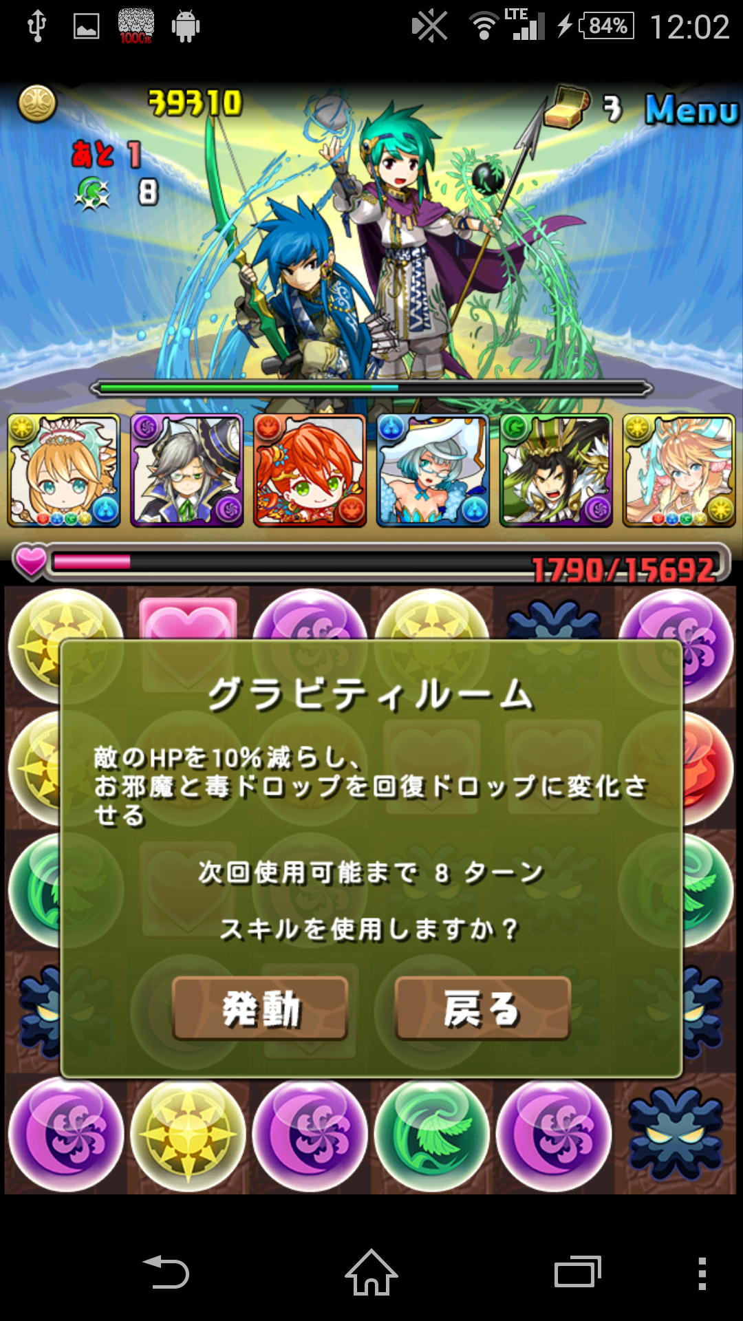 Screenshot_2015-01-03-12-02-59.png