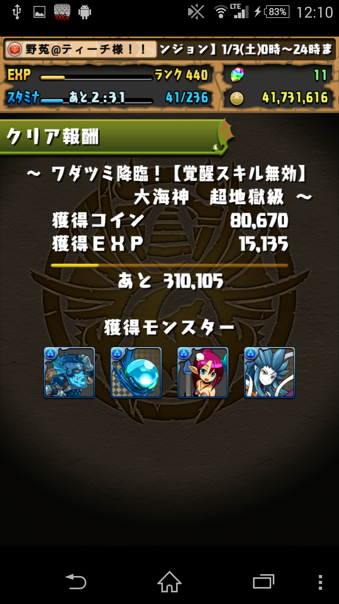 Screenshot_2015-01-03-12-10-22.png