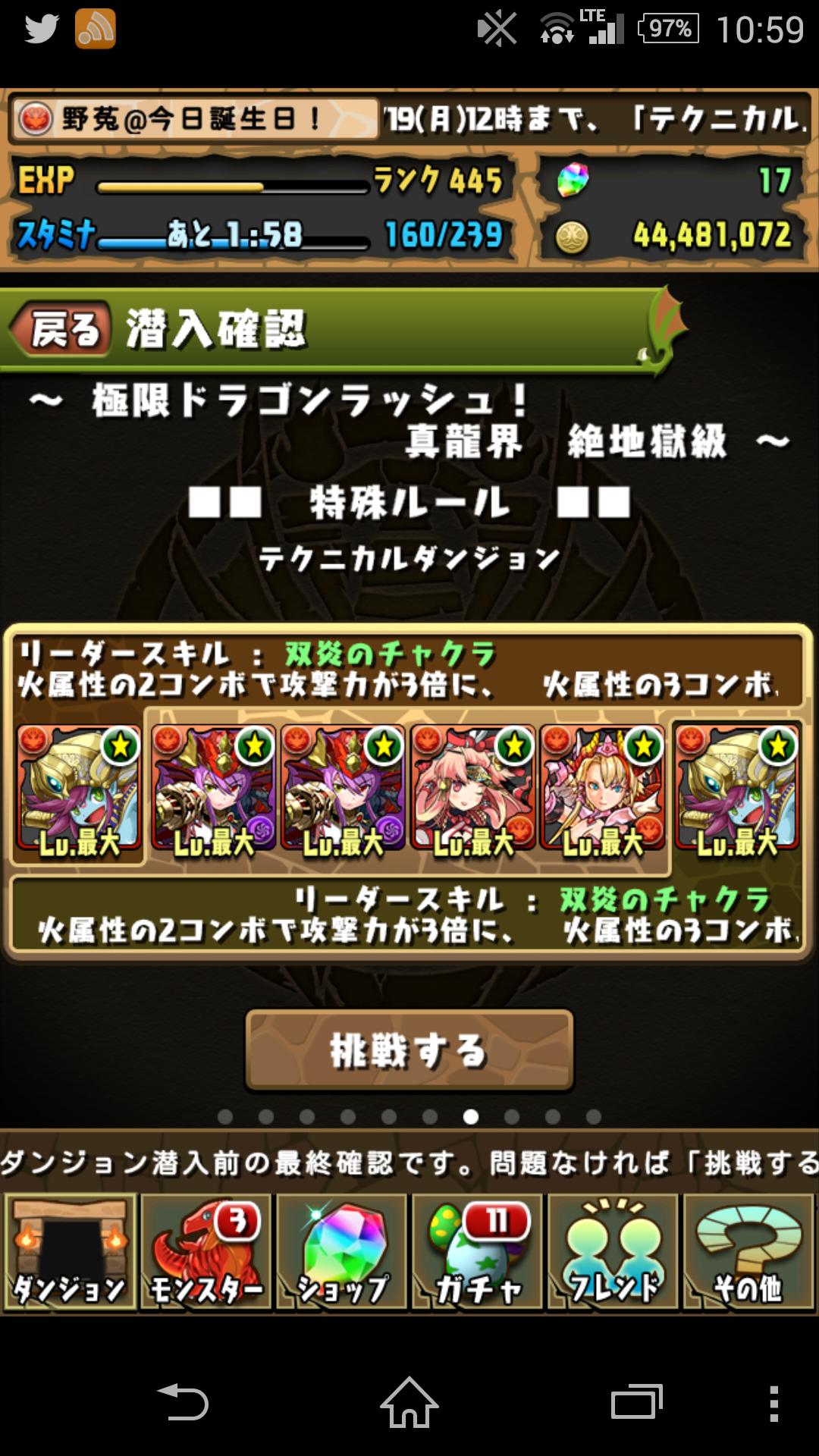 Screenshot_2015-01-17-10-59-04.png