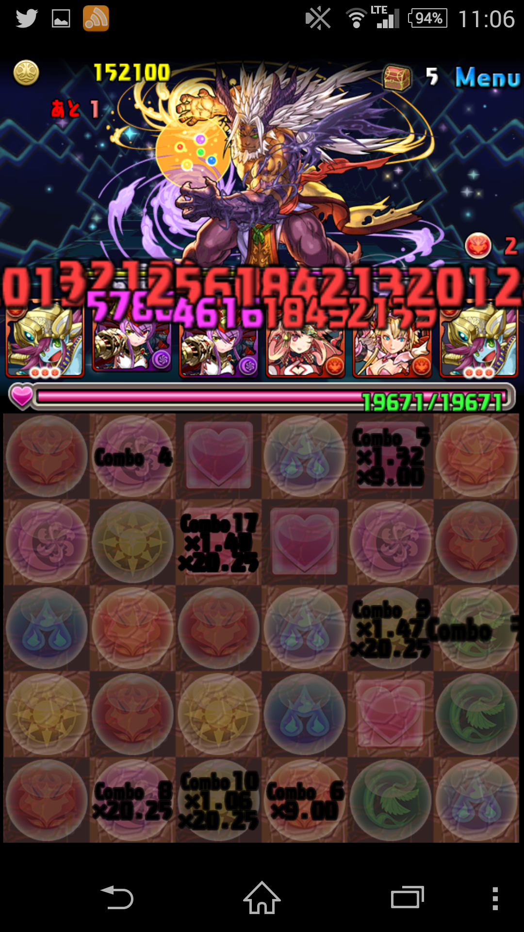 Screenshot_2015-01-17-11-06-48.png