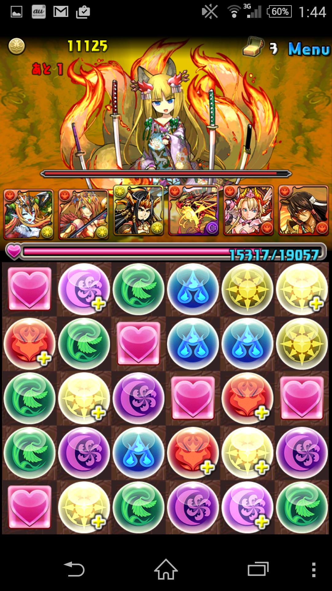 Screenshot_2015-01-20-01-44-12.png