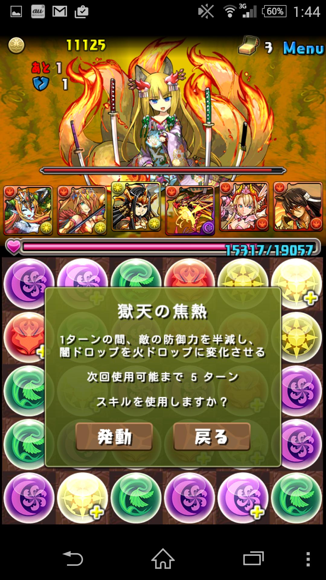 Screenshot_2015-01-20-01-44-25.png