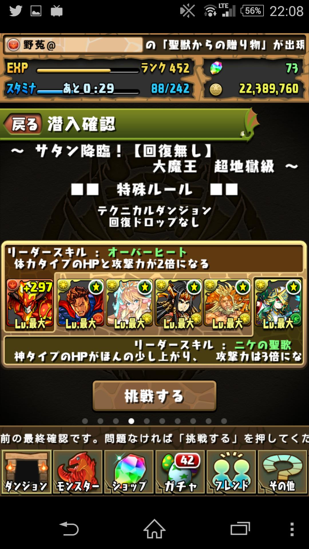 Screenshot_2015-01-24-22-08-50.png
