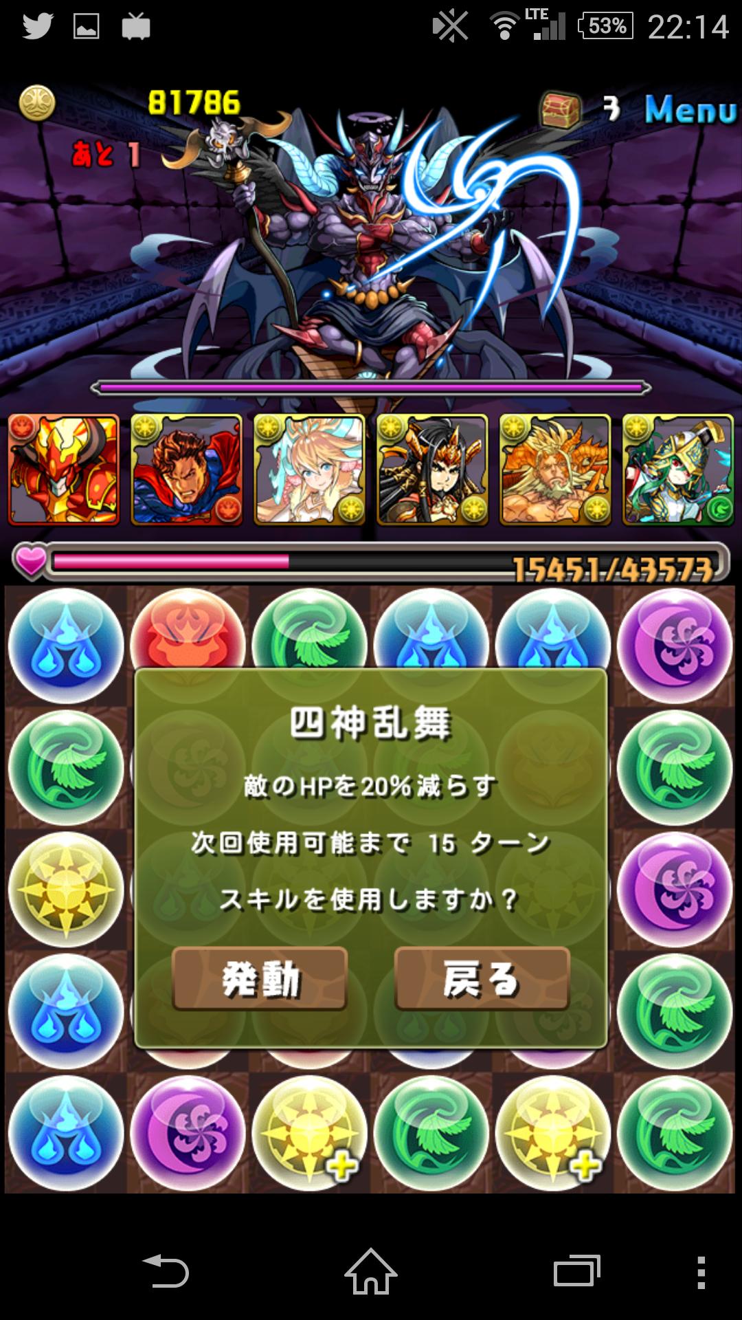 Screenshot_2015-01-24-22-14-41.png