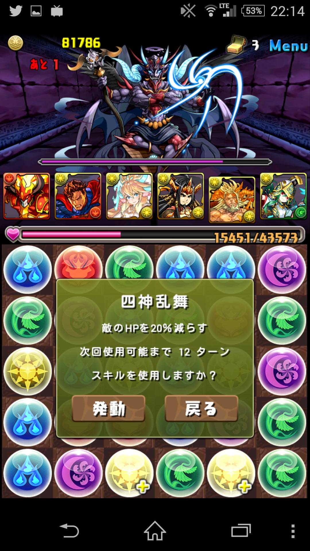 Screenshot_2015-01-24-22-14-47.png