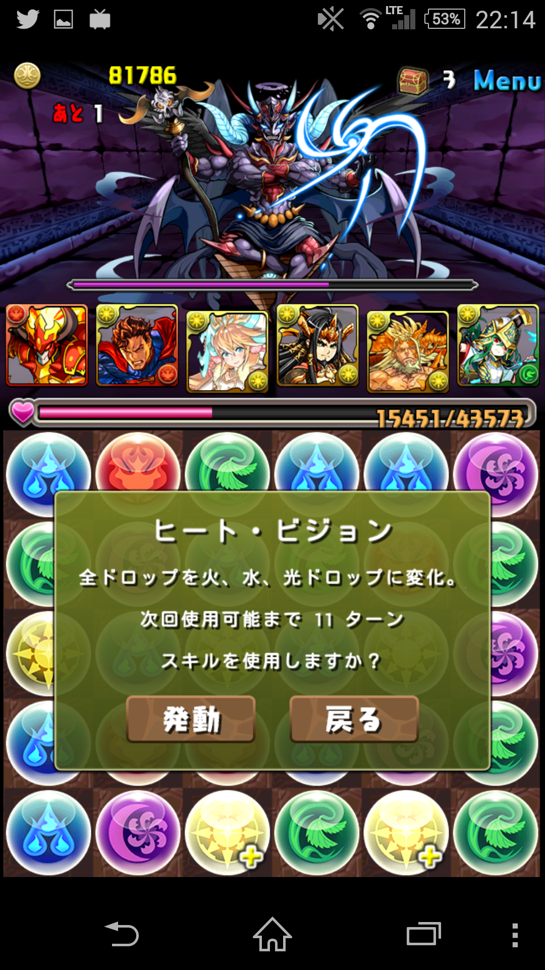 Screenshot_2015-01-24-22-14-53.png