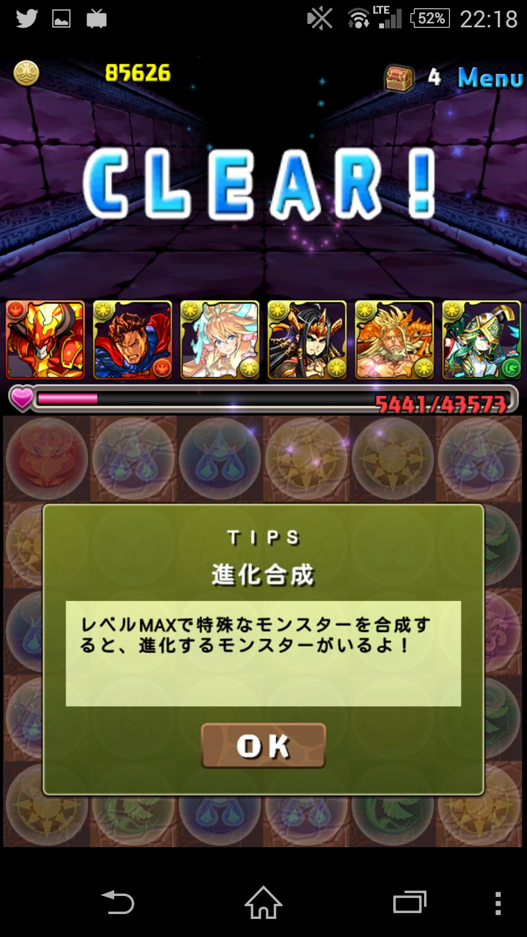 Screenshot_2015-01-24-22-18-22.png