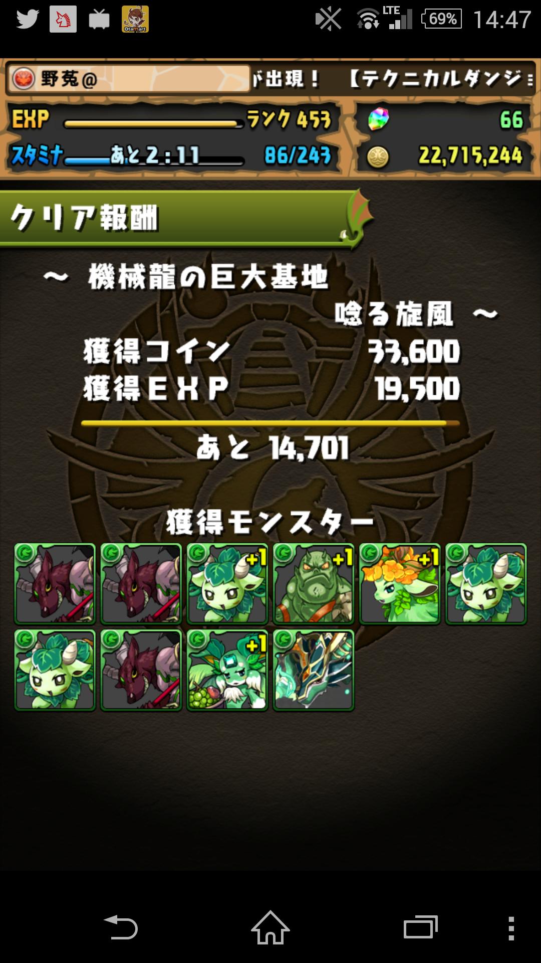 Screenshot_2015-01-26-14-47-39.png