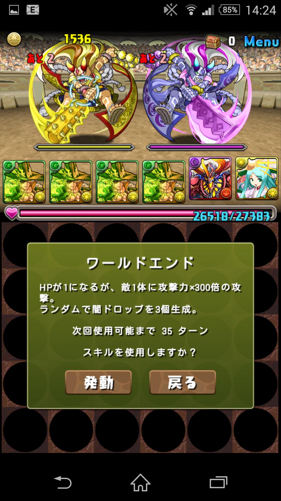 Screenshot_2015-01-29-14-24-22.png