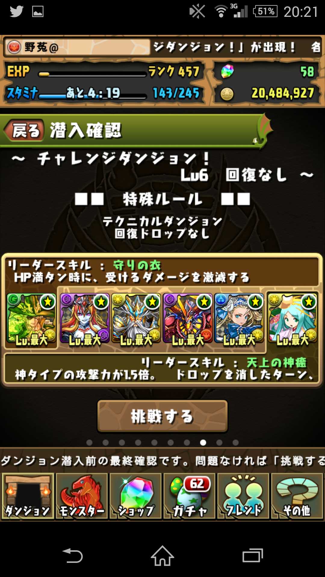Screenshot_2015-01-29-20-21-33.png