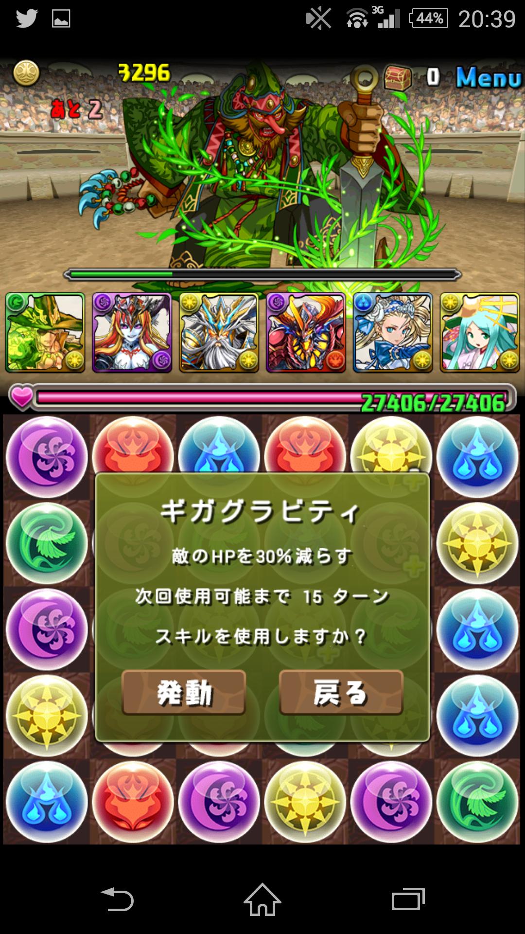 Screenshot_2015-01-29-20-39-31.png