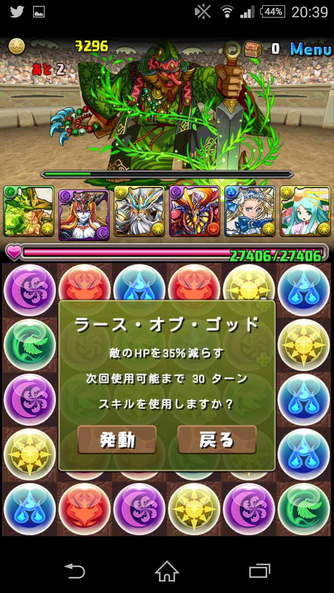Screenshot_2015-01-29-20-39-38.png