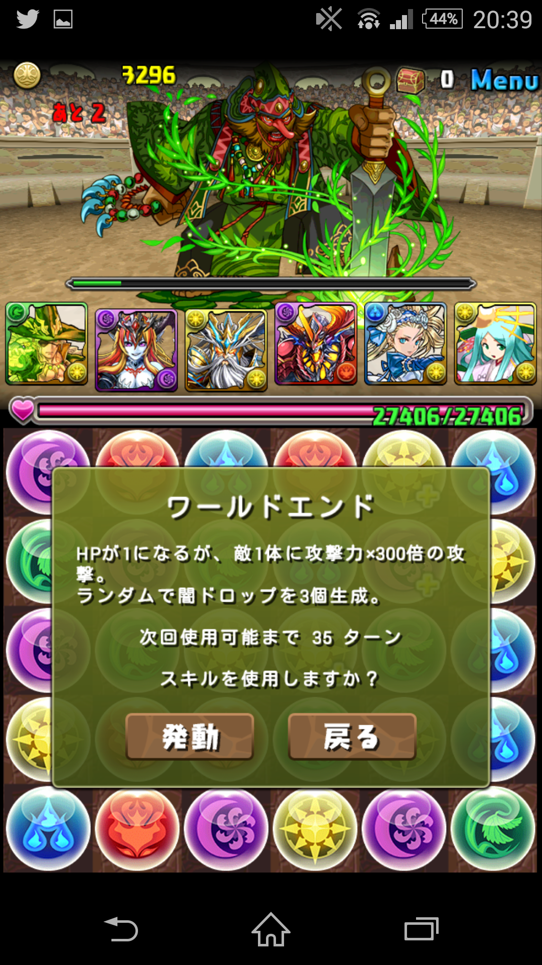 Screenshot_2015-01-29-20-39-44.png