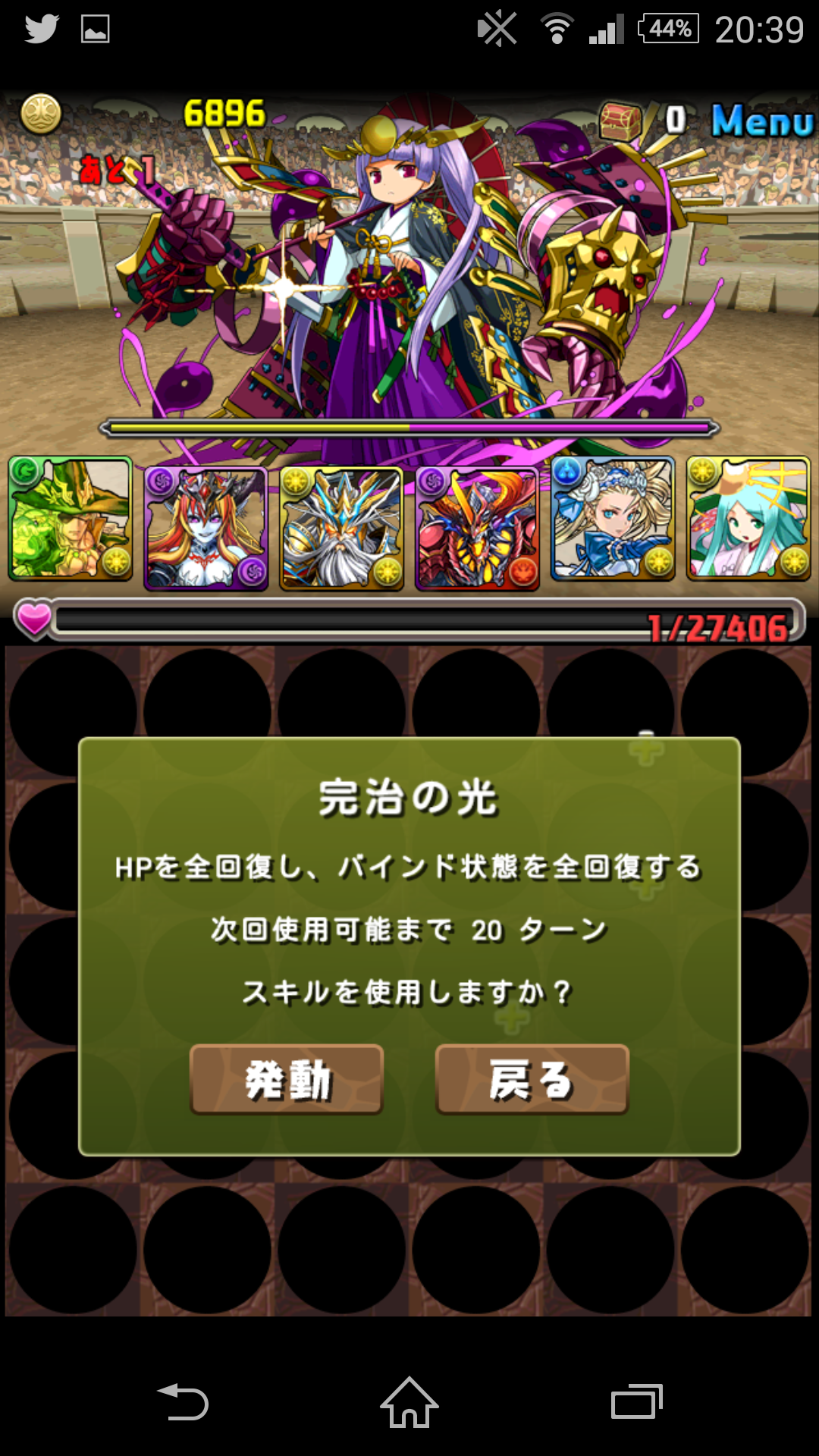 Screenshot_2015-01-29-20-39-58.png