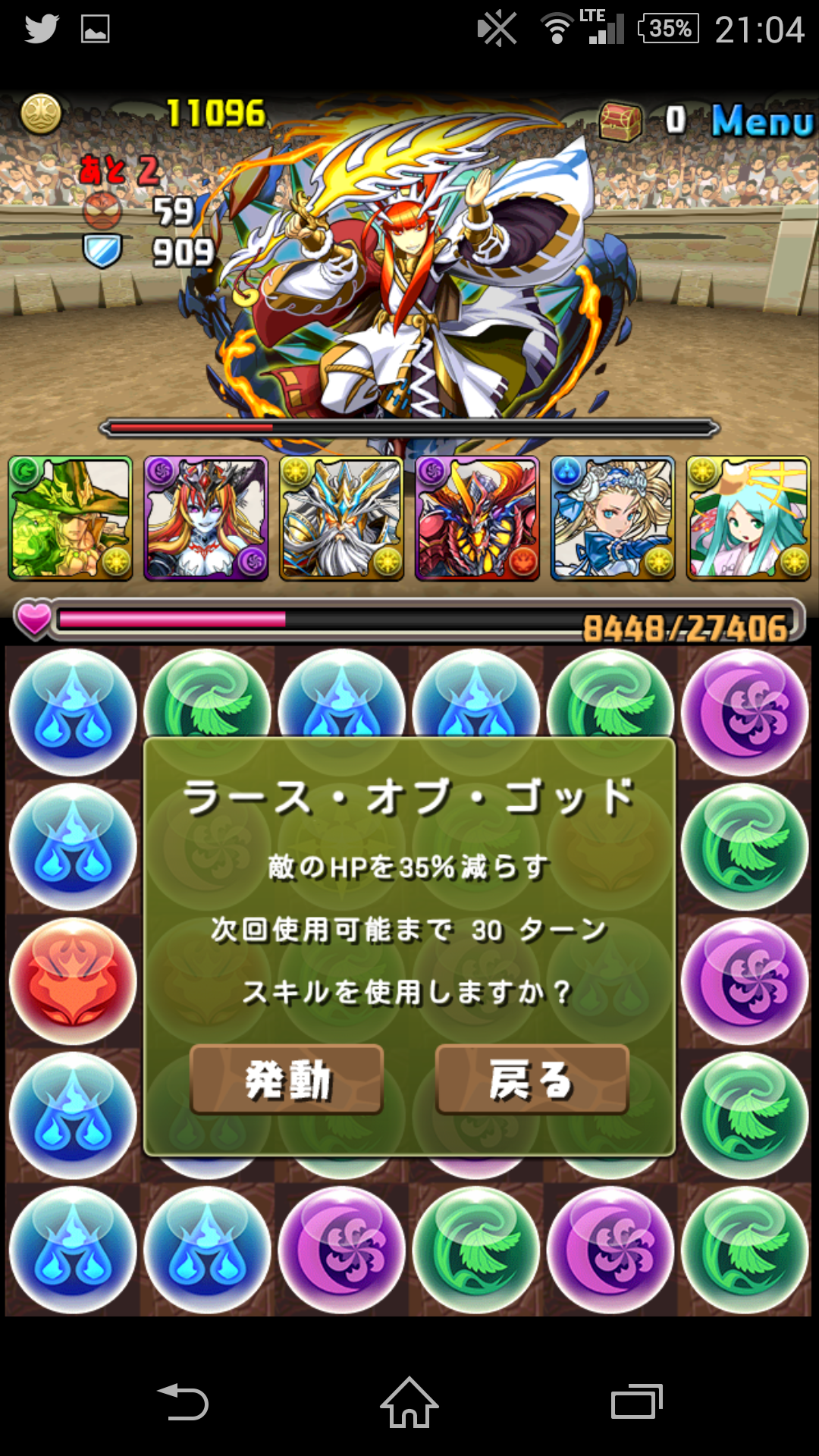 Screenshot_2015-01-29-21-04-56.png
