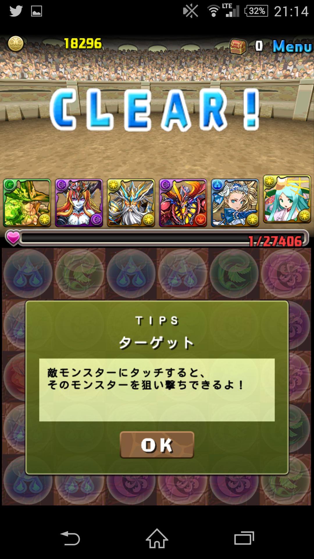Screenshot_2015-01-29-21-14-13.png
