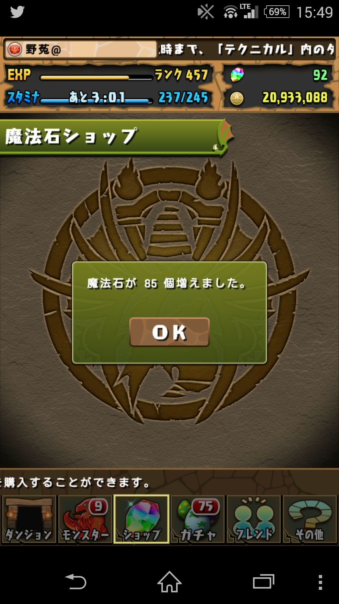 Screenshot_2015-02-01-15-50-00.png